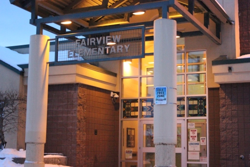 Front entrance of Fairview Elementary School